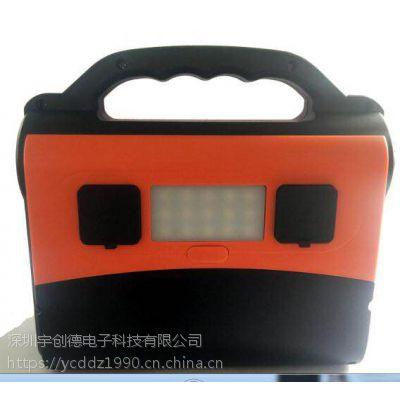 40800毫安家用储能应急启动电源深圳工厂批发