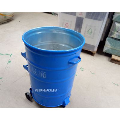 批发圆形挂车垃圾桶 镀锌板材质垃圾箱 带轮轴可移动垃圾中转箱