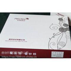 永丽批量定做彩印牛排纸盒厂家直供mm10纸盒