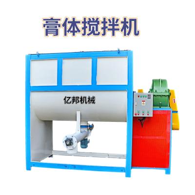 塑料搅拌机 树脂搅拌机 卧式混合机 干粉搅拌机 搅拌机价格 搅拌机生产厂家
