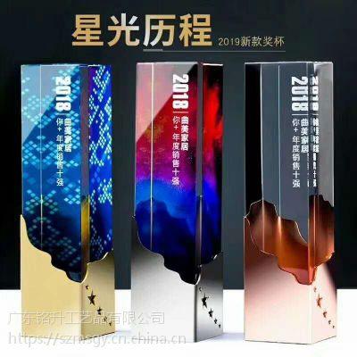 季度销售冠军黑水晶奖杯,优秀团队黑水晶奖杯,深圳厂家直销