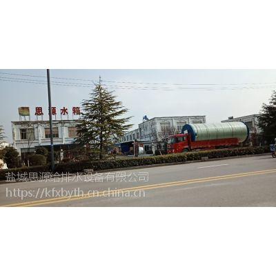 乐山思源地埋式一体化预制泵站专业生产