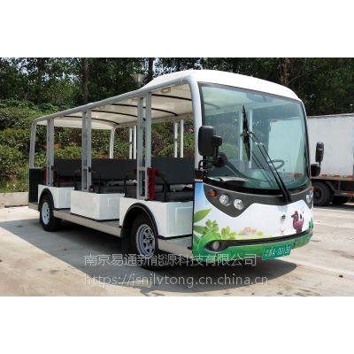 江苏绿通销售23座大型电动观光车