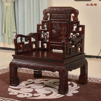 黑酸枝木沙发组合多少钱-鼎远辰红木-浙江沙发组合多少钱