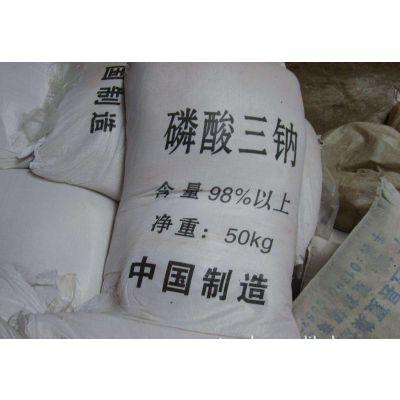 化工 纺织行业专用磷酸三钠 晶体状无水磷酸三钠 含量98