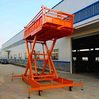厂家直销升降卸猪台 生猪卸车桥 斜坡升降台 倾斜式升降平台 上猪台