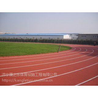 济宁塑胶地板、济宁塑胶跑道、济宁室内运动地板