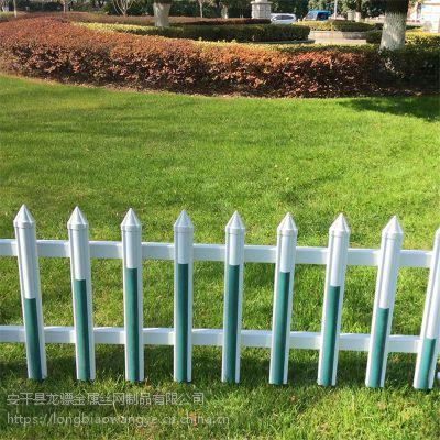 新农村建设围栏 社区建设护栏 绿化带隔离小栅栏