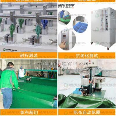 上海印花台皮、安徽涂层布、绿色台皮油布、印花台皮批发