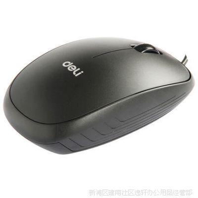 得力有线鼠标USB接口笔记本鼠高精度光学台式机3715办公家用鼠标