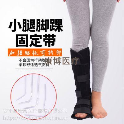 供应黑色复合布小腿超踝骨折固定带 医用固定带厂家