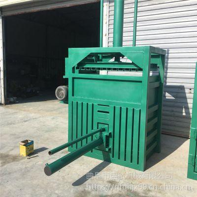 占地面积小立式打包机 质量上乘油桶挤扁机 启航编织袋压块机