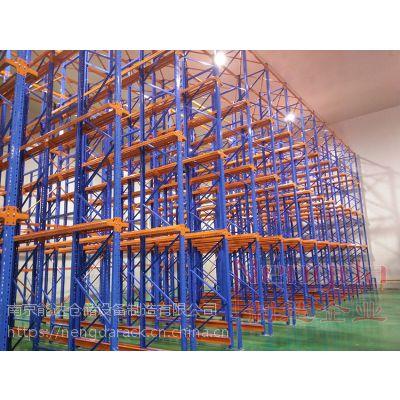 冷库贯通式仓储货架、性价比高的密集式存储货架、贯通货架设计安装