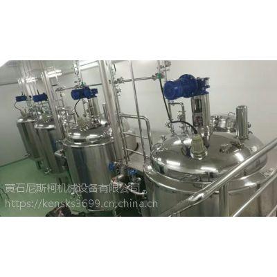 厂家定制药品加工稀配罐;稀配罐哪家好、欢迎采购