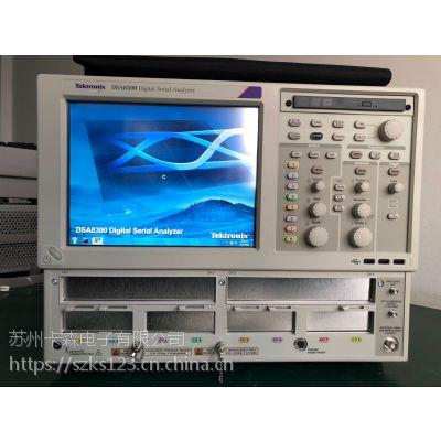 租赁维修 苏州DSA8300示波器 上海出租出售DSA8300