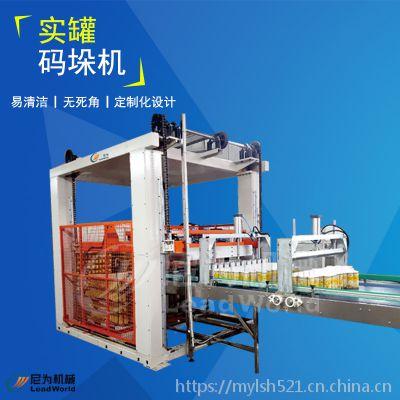 上海尼为供应磁力码垛机 实罐码垛机 空罐卸垛机 食品罐头加工设备