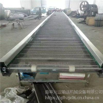 武汉模块式网带输送机 食品输送
