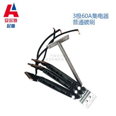 无接缝滑线集电器 三极3p无接缝滑线 导电器受电器