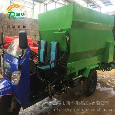 绿色车皮电动撒料车 柴油自动行走上料车 养殖设备喂料机