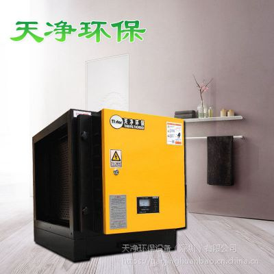 深圳油烟净化设备厂家直销