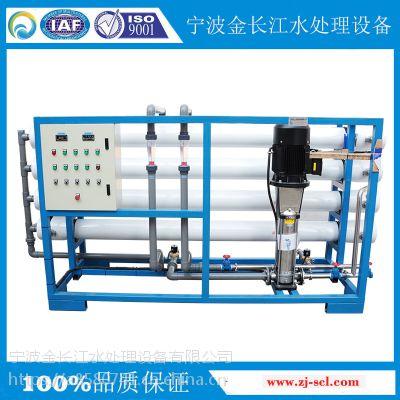 宁波金长江全自动型12吨每小时大型工业生产生活饮用食堂使用RO反渗透水设备
