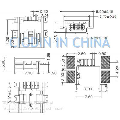 MINI/MICRO USB 连接器 CZ-519 外形尺寸:9.1mm*7.1mm*3.9mm