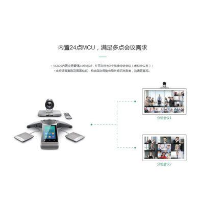 融洽通信(图)-视频会议商家-黔东南视频会议