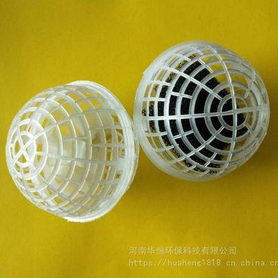 多孔PP生物填料 厂家生产 流化床 斜管 组合填料 纤维球滤料等
