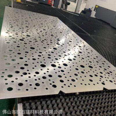 幕墙铝单板厂家供应不规则冲孔铝单板定制