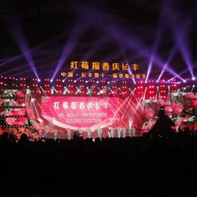 北京专业led屏租赁
