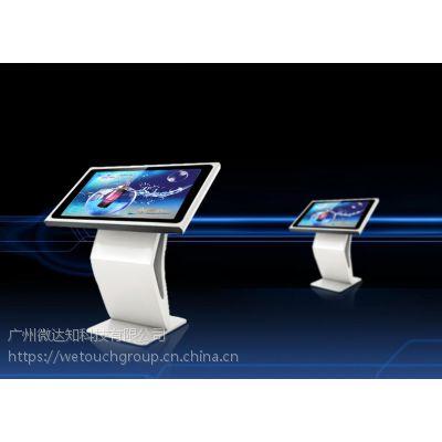 微达知55寸卧式广告机触控一体机触摸广告屏液晶显示器 触摸屏数字标牌