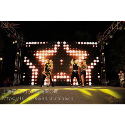 上海年会舞台搭建公司年会策划布置搭建公司