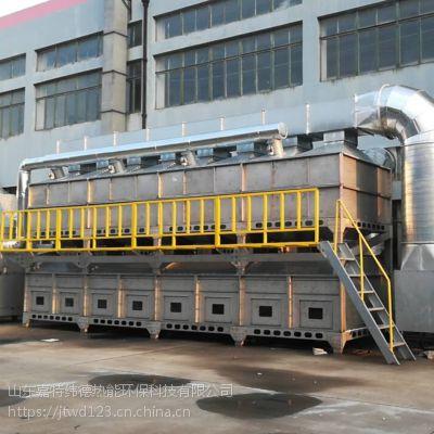 催化燃烧废气处理自动化设备简介结构简便易操作嘉特纬德全国包邮