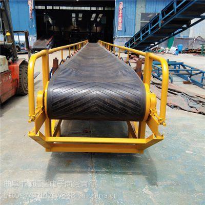 散装小麦装仓用皮带机 长距离斜坡输送机 价格合理
