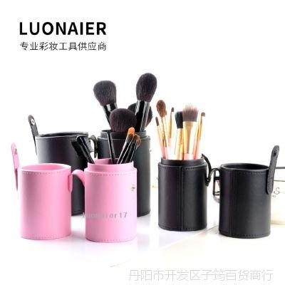 一件代发LUONAIER 化妆刷 收纳桶 刷桶 刷筒 刷包 化妆工具收纳盒