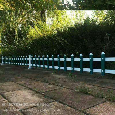 庭院花池护栏 展会装饰围栏 城市大道之间隔离栏