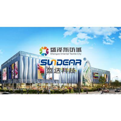 上海盛迭信息科技电商行业解决方案