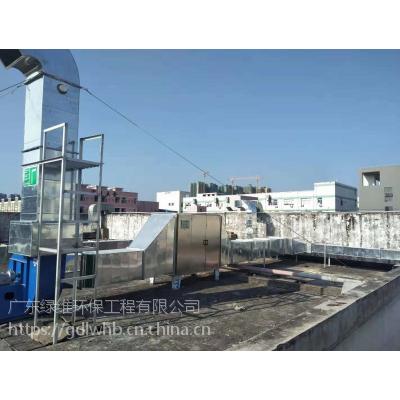 惠州印刷废气治理方案分析惠州惠城环保公司
