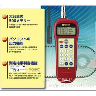 日本U-508张力计皮带管理的好帮手现货价优