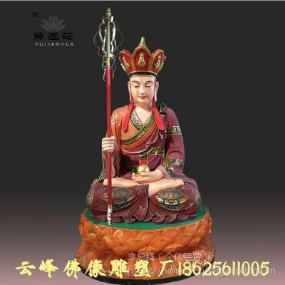 塑造地藏王菩萨神像雕塑厂家 观音菩萨坐像佛像生产厂家
