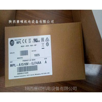 西安AB伺服电机MPL-B560F-MJ74AA