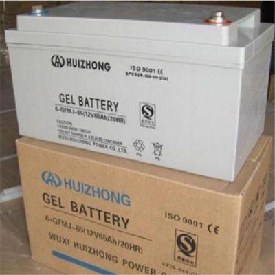 汇众HUIZHONG蓄电池6-GFM-7 12V7AH 儿童玩具 后备电源内置电池