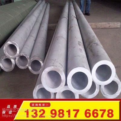 郑州现货批发耐高温钢管圆管 310Ss不锈钢无缝管 厚壁管 工业管 不锈钢管