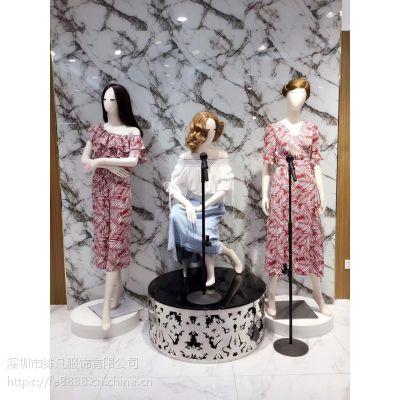 帛逸2019春夏装品牌剪标女装尾货服装大牌服装拿货特价