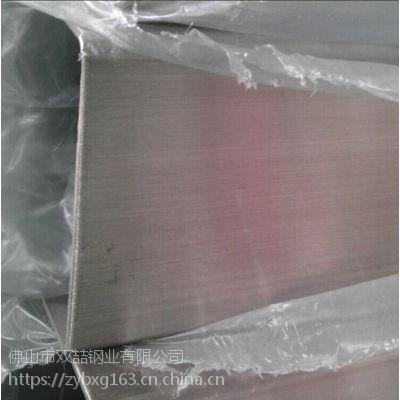 不锈钢制品管304 美标不锈钢管 304工业管