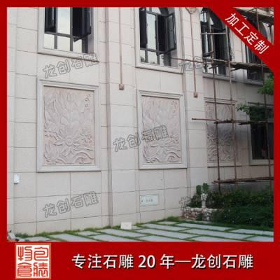 别墅外墙浮雕多少钱 外墙浮雕价格