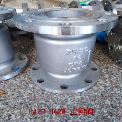 带弹簧立式止回阀 H42H-100C 高压碳钢法兰逆止阀 DN80 H42Y
