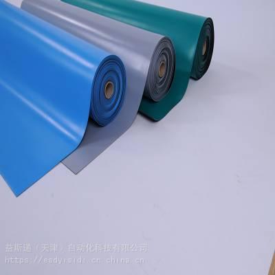 油库专用抗阻燃防静电橡胶台垫达到V0级别长效型