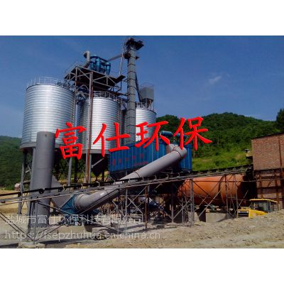 盐城富仕厂家定制粉煤灰专用高效选粉机