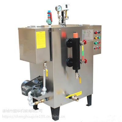 100公斤电加热蒸汽发生器 小型节能电蒸汽发生器 视频 工作原理 盛华厂供应